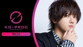 愛斗(KG-PRODUCE:RICH)