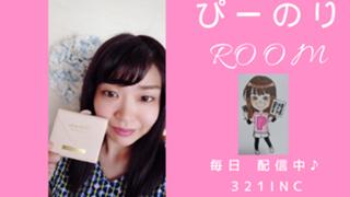 【321青組】ぴーのり