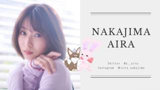 【アバ配布中】AIRA'S ROOM