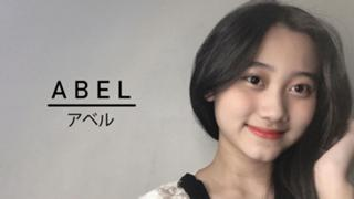 Abel/アベル(JKT48)