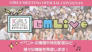 GM Live (ジーエムライブ) @3/15 吉富町