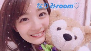 なりみroom♡新アバ配布中!