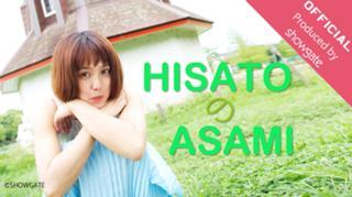 ミス東スポ2017!HISATOのASAMI