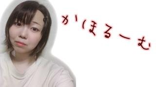 【休止中】 ぱぽのぱぽて!!