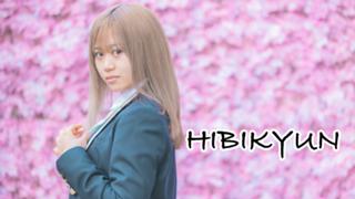 ♡ひびきゅん♡JC2♡