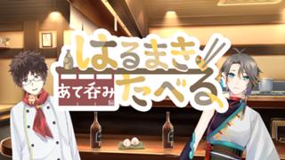 朗読配信 showroom同時配信 #片栗春巻の朗読