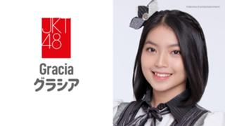 Gracia/グラシア(JKT48)