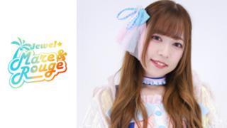 咲舞のどかの小春日和 (Jewel☆Rouge)