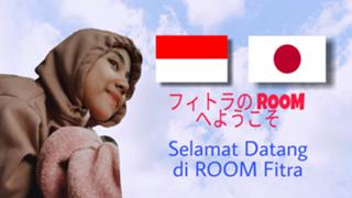 Fitra's Room フィトラ
