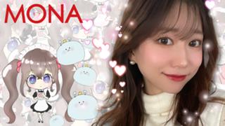 【初アバ配布】華麗なるゆっき〜ファミリア