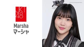 Marsha/マーシャ(JKT48)