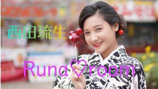 Runa♡room@スタ選