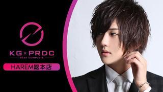 道(KG-PRODUCE:HAREM)
