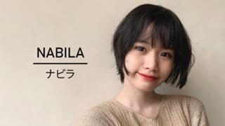 Nabila/ナビラ
