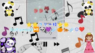 SAYAroom(相談部屋&応援部屋)⏯️✡️⚡©