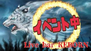 【14日からクマイベ】REBORN~瑠璃の部屋~
