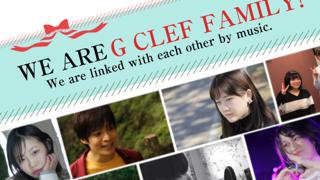 G Clef Family(ジークレフファミリー)