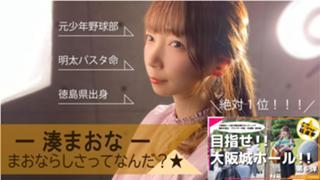 【11/27~麻雀イベ】まおならしさってなんだ?★