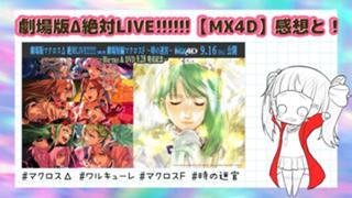 Decoっとマーチ٩( ᐛ )و ♪【アバ権ありがと!】
