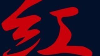 NINJA紅△秘密基地