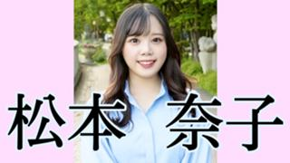 【超十代ガチイベ】松本奈子💖#フレキャン2021