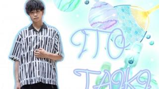 【TikTokいいねお願いします】伊藤大輝/itotaiki