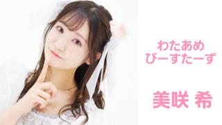 のんルーム♡ピューロガールズ参加♡8/9~3次審査♡