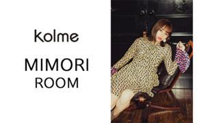 MIMORIのルーム(kolme)