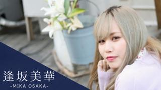 【アバ配布中】8/28ライブ@みちゃるーむ