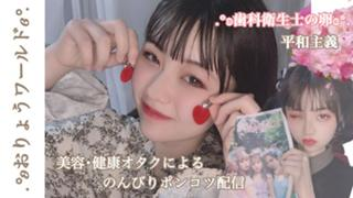 イベント応援感謝祭.°ʚLARME愛!中川りょう໒꒱