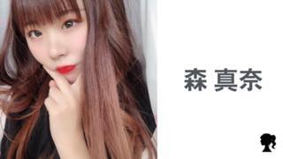 7/1〜【決勝イベント】森 真奈(もり まな)