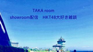 TAKA room