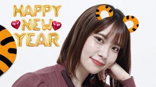 大塚遥 🍣寿司見習い女優🍣貴方のハート握っていい?