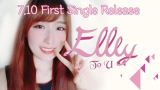 ☆ELLEY's FLY TO SKY ROOM