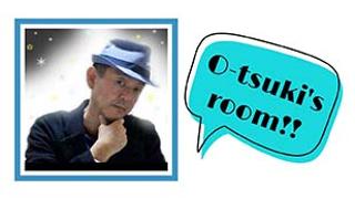 【歌】O-tsuki/GLOBAL(アシスタント)