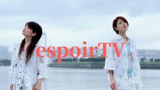 espoirTV