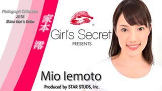 家本 澪 Girl's Secret ガールズシークレット