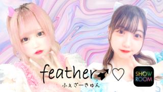 【公式】軍服ワンピ制服組