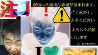 カレー親父の唯我毒SONG会場!