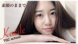 【皆さんありがとう♡】kaede's room໒꒱