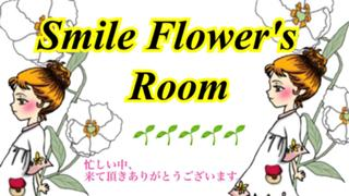 Karin Flower room