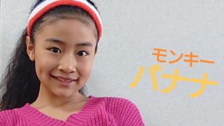 Erena(田中恵玲奈)