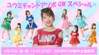 【LinQ Official】