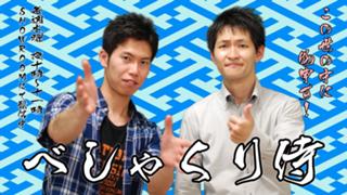 べしゃくり侍(最終回)