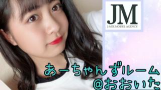 【POP選抜メンバ特別賞!!】あーちゃんずルーム