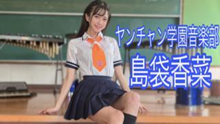 島袋香菜@ミスヤングチャンピオン2021