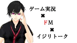 HIDEYUKIの配信ルーム