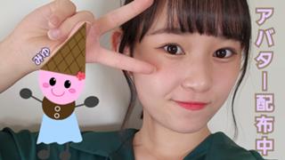 みゆりんRoom♡アバ権ありがとうございました(*^^*)