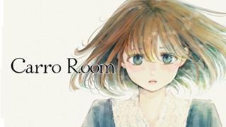 Carro Room