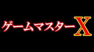 【モンハンライズX第23話】集会所終了で里任務☆1無双開始